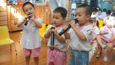 Những lợi ích của nghe âm nhạc với đối với trẻ nhỏ