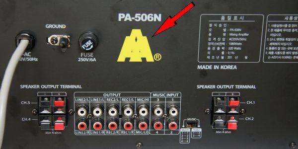 ampli-karaoke-jarguar-pa-506n-3(2)