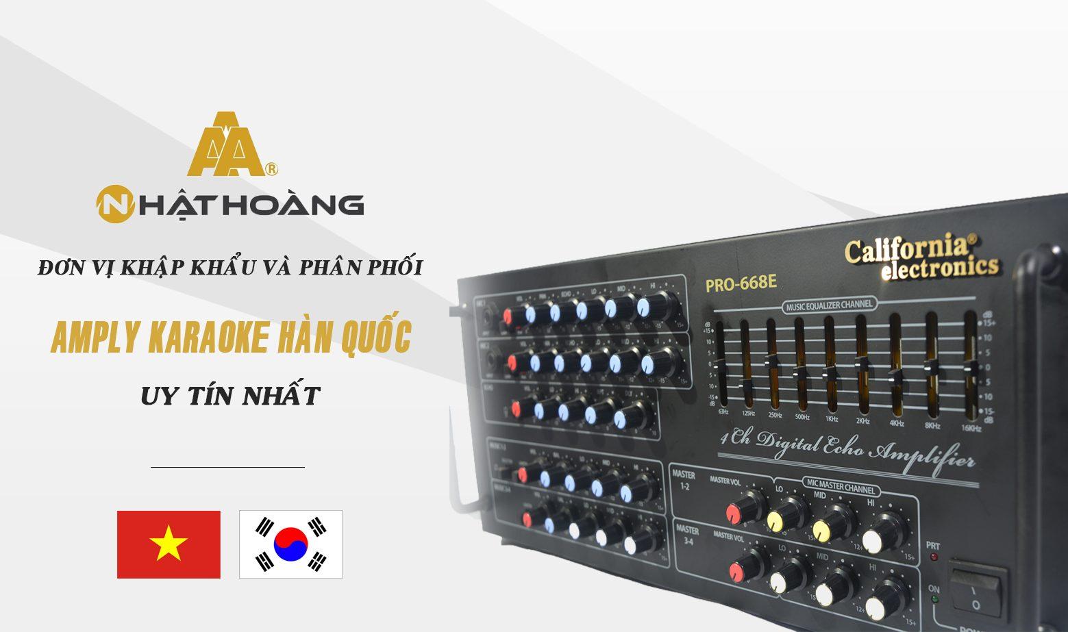 amply-karaoke-nhap-khau