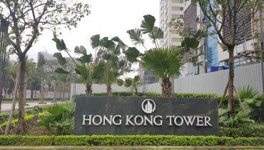 Dự Án lắp đặt thiết bị âm thanh cho phòng GYM tại HongKong Tower